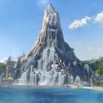 Nieuw waterpark in 2017